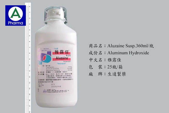 Aluzaine 800Mg