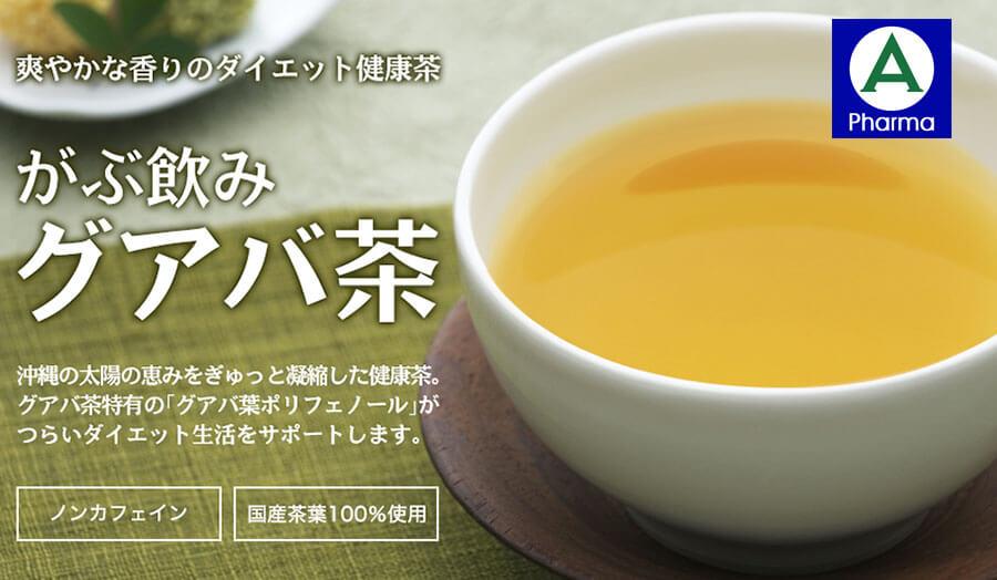 Hướng dẫn sử dụng trà giảm cân Orihiro đúng cách