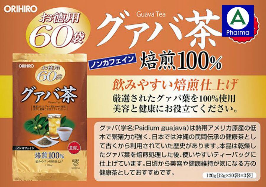Các thành phần chính của trà ổi giảm cân Orihiro
